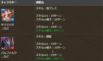 2017y08m22d_150647495