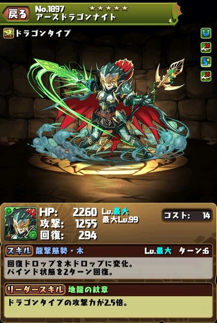 2015-02-05-22-05-01