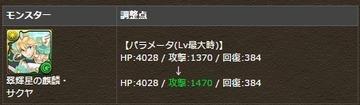 2015y09m19d_171040830