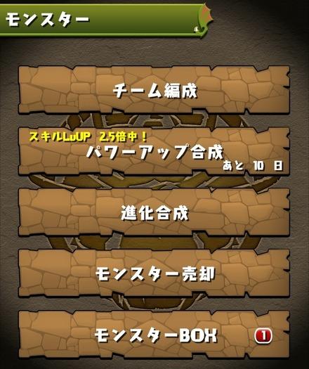 2014-12-26-00-00-20