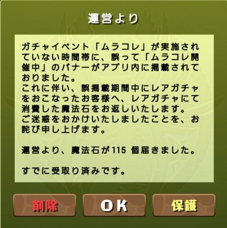 2014y10m17d_174441156