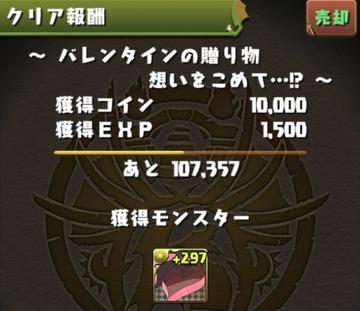 2018y02m14d_001144133