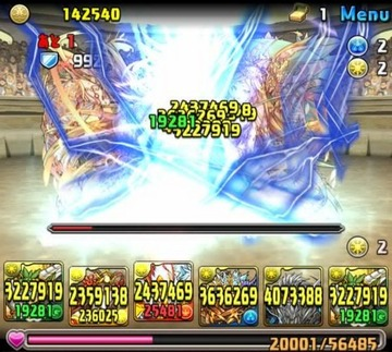 覚醒アポロン闘技場テンプレ5