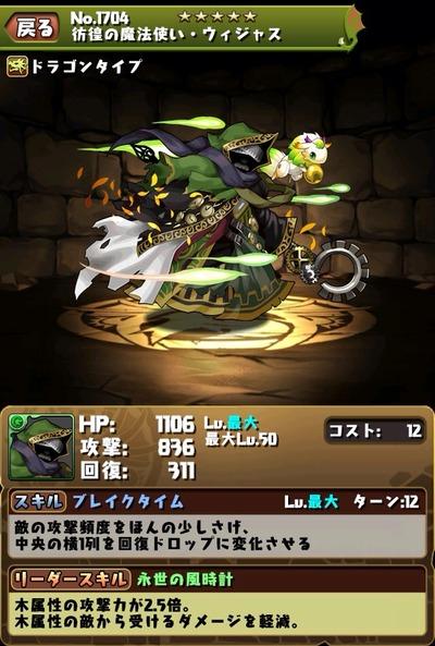 2014-11-04-20-15-14