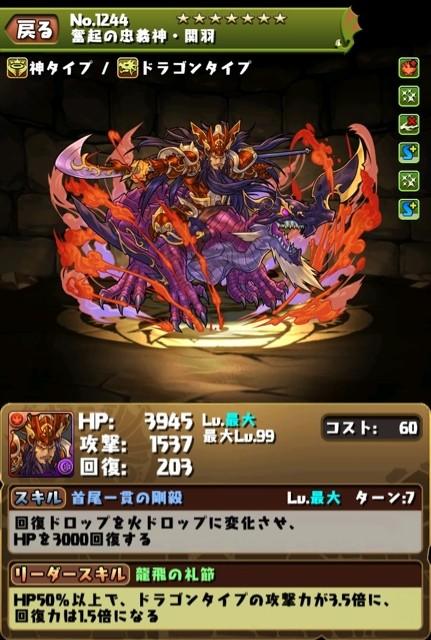 2014-09-28-01-50-10