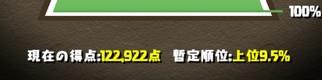 2015y10m18d_202440969