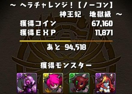 2015y02m02d_000820925