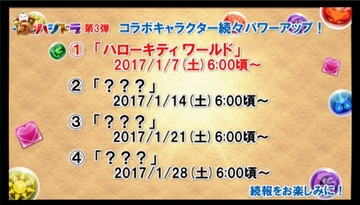 2016y12m25d_215824152
