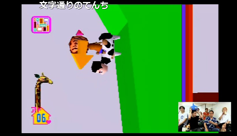 【パズドラ】「せがれいじり」コラボ検討!!伝説のキャラキタ━━━━(゚∀゚)━━━━ッ!!