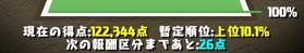 2015y10m18d_202432639