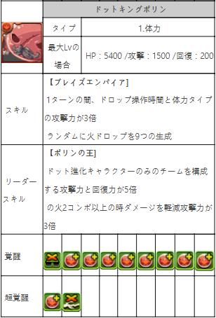2020y12m16d_232400534