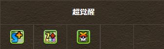 2021y08m27d_183949379