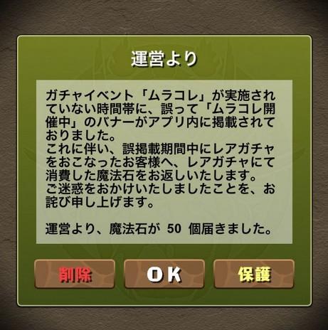 2014y10m17d_174535476
