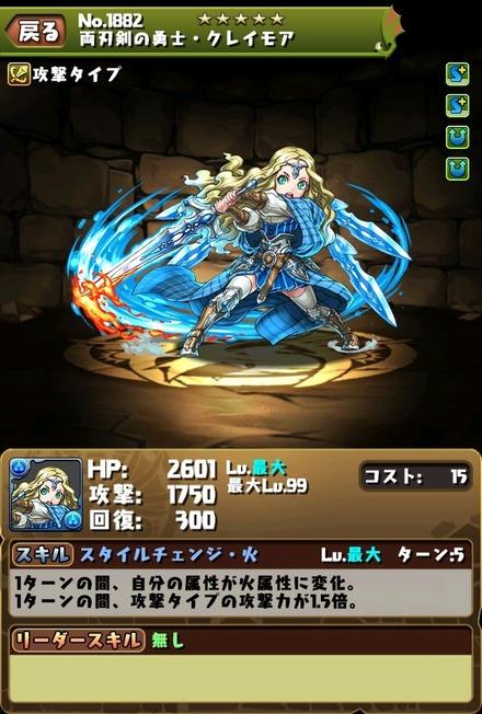 2015-01-09-06-01-41