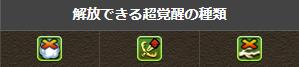 2020y07m08d_151155662