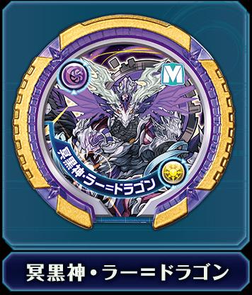 memory01