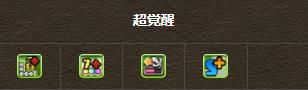 2021y08m26d_175348533