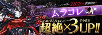 160107_mura