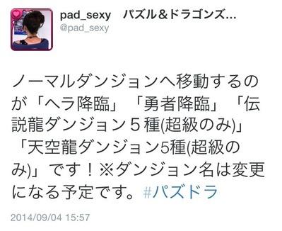 2014-09-04-22-53-43