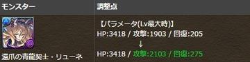 2017y02m02d_161714360