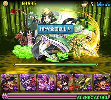 かぐや姫降臨攻略7