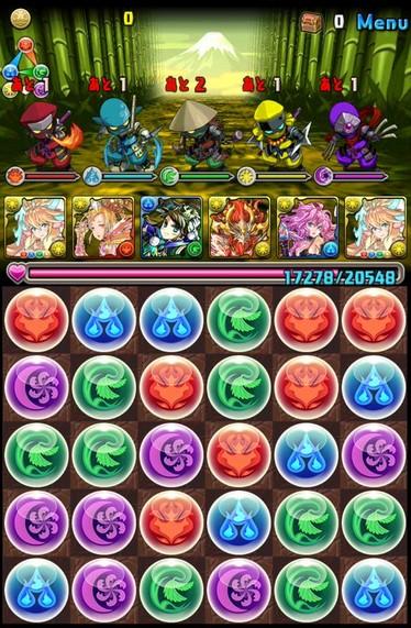 かぐや姫降臨攻略2