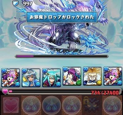 伝説の雪渓攻略7