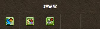 2021y08m27d_183757622