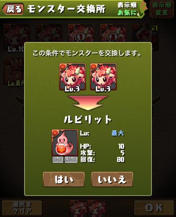 ss01 (2)