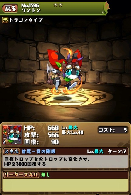 2014-09-27-04-48-21