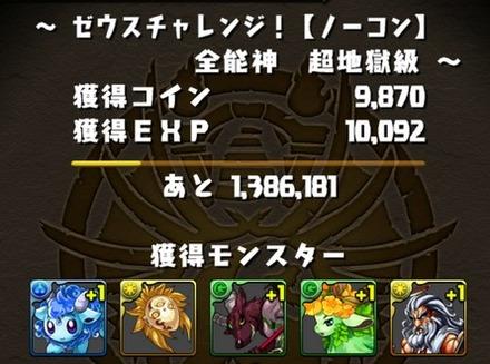 2015y08m07d_121048821