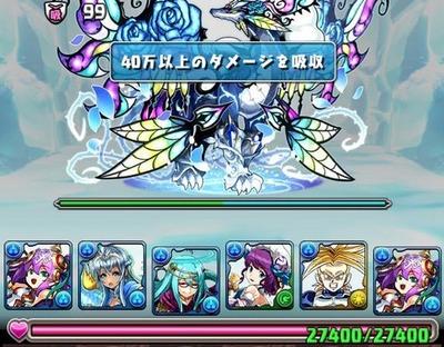 伝説の雪渓攻略5