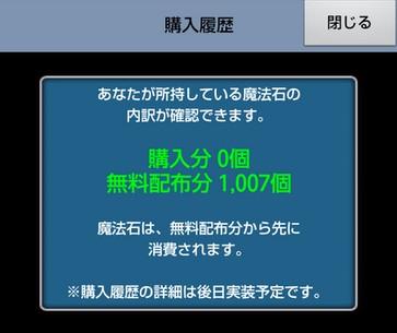 2015y02m27d_091910451