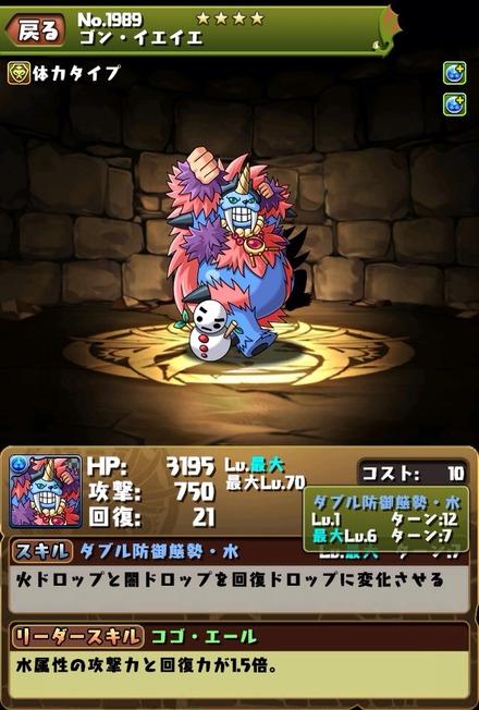 2015-03-28-10-01-48