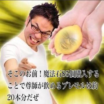 2017y05m17d_200745194