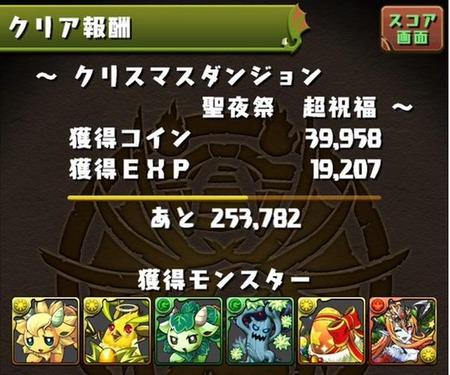 2014y12m15d_004751928