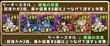 第21回チャレンジダンジョン10