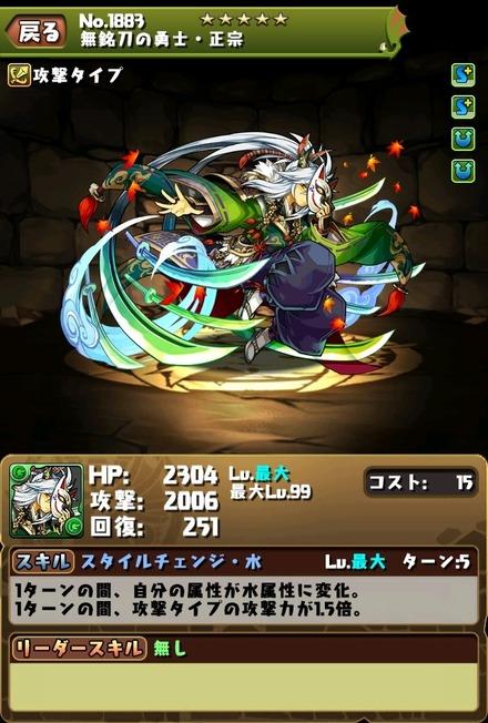 2015-01-09-06-01-45