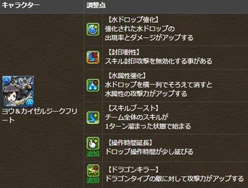 2016y10m05d_172328362
