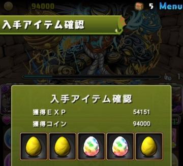 2017y08m14d_001721741