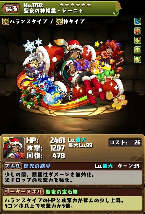 2014-12-13-02-34-52