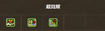 2021y08m27d_194551644