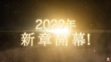 2020y10m13d_200103976