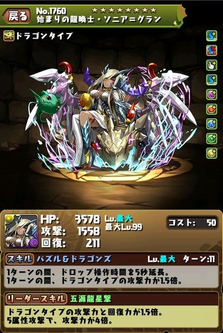 2015-01-29-05-42-17