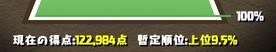 2015y10m18d_202516061