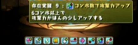 2015y02m22d_172411564