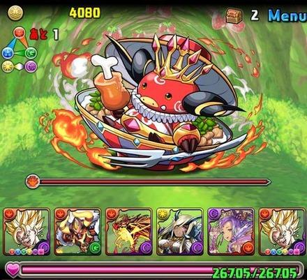 火の猫龍攻略4