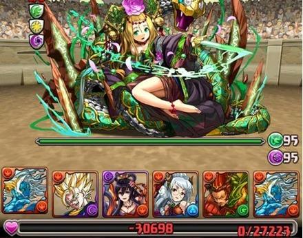 極限の闘技場9