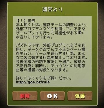 2016y08m03d_134619628