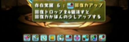 2015y02m22d_172257708